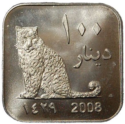 Leopard, 100 Dinars, Darfur Sultanate - Nickel Plated Brass, 25mm - Designed by Joseph Lang